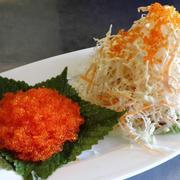 Salad Tobico / Tobico Sashimi