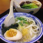 Mì Udon trong set (thêm trứng 10k)