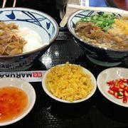 udoon bò kake - udon bò trứng