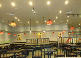 Mirai Green Tea - AEON Mall