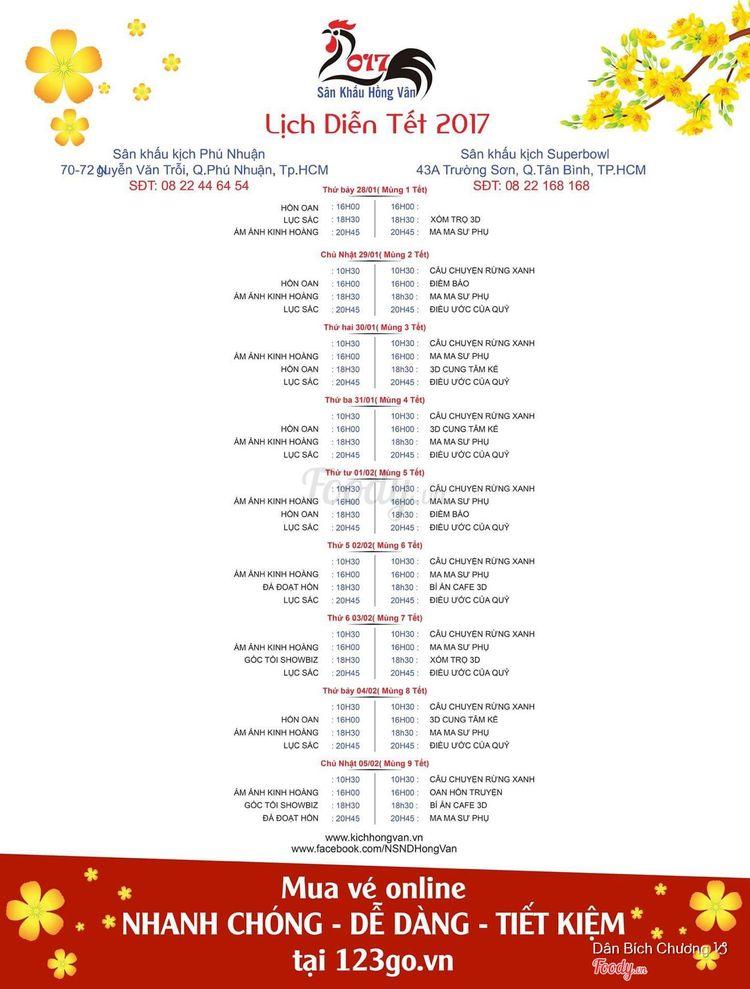 Trung Tâm Superbowl - Sân Khấu Kịch Phú Nhuận ở TP. HCM