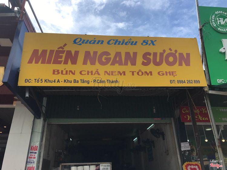 Miến Ngan Sườn Chiều 8X Quán ở Quảng Ninh