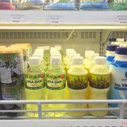 Sữa Bắp Nếp Thái Sơn - Nha Đam Mủ Trôm Thái Sơn