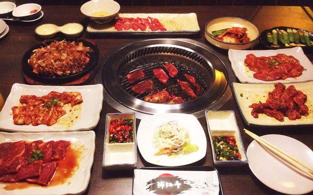 Uraetei BBQ - Phổ Đình - Trần Hưng Đạo