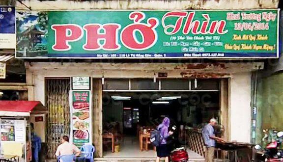 Phở Thìn - Lê Thị Hồng Gấm