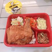 cơm bento gà chiên ❤️ 40k