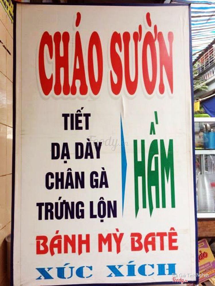 Quán Hầm Chợ Cũ - Gà & Dạ Dày Hầm ở Quảng Ninh