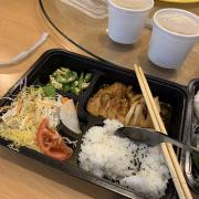 Cơm gà sốt Teriyaki và canh miso