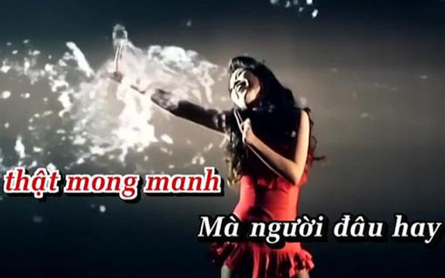 Doremi Karaoke