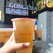 Trà Gong cha