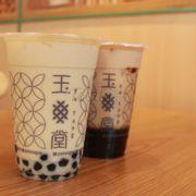 ts trân châu nghệ nhân và trà sữa sun moon trân châu đen
