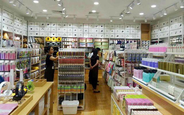 MiniGood - Siêu Thị Hàn Quốc - Vincom Center Hạ Long