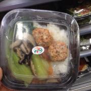 Thức ăn đóng gói