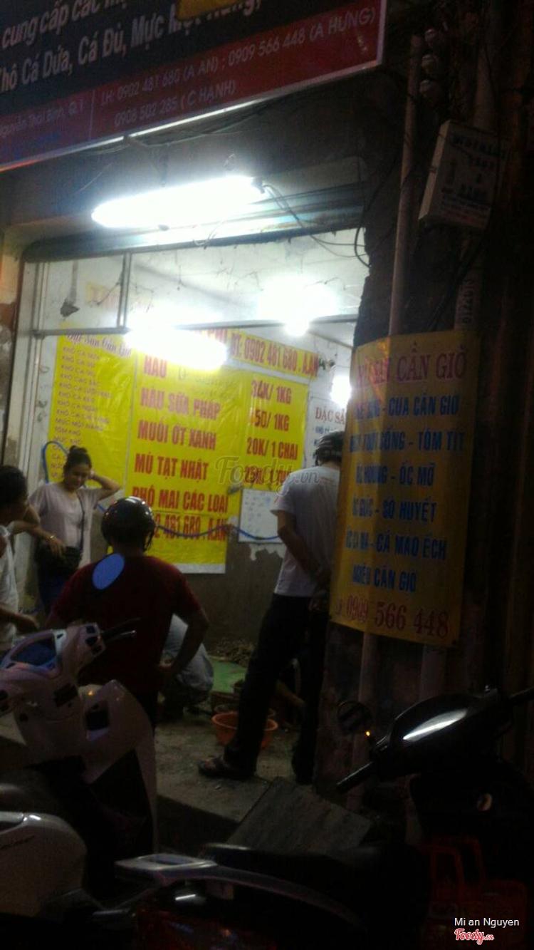 Cửa Hàng Hàu Sống - Võ Văn Kiệt ở TP. HCM