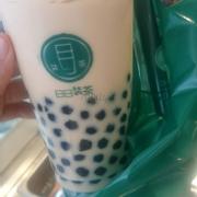 Trà sữa tươi đường tiger + 2 trân châu