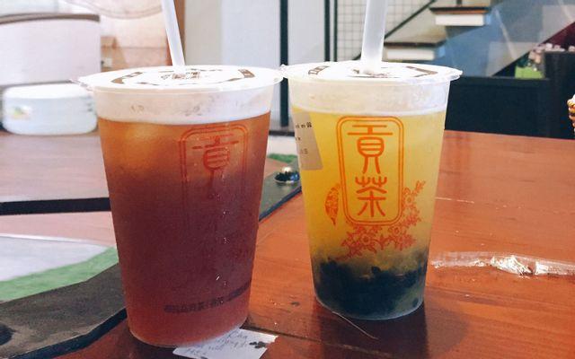 Trà Sữa GongCha HongKong