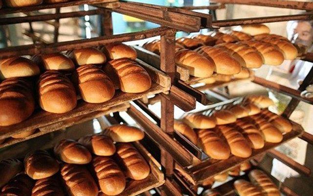 Thiên Phúc - Lò Bánh Mì - Phan Văn Hớn