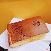 Cheese Castella