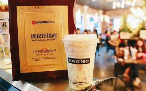 Top trà sữa quận Thanh Xuân - Hoàng Mai giao tận nơi