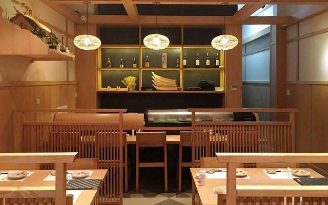 Ganeya - Nhà Hàng Nhật Bản
