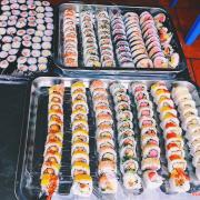 Các loại sushi được quyền bán tại đây.