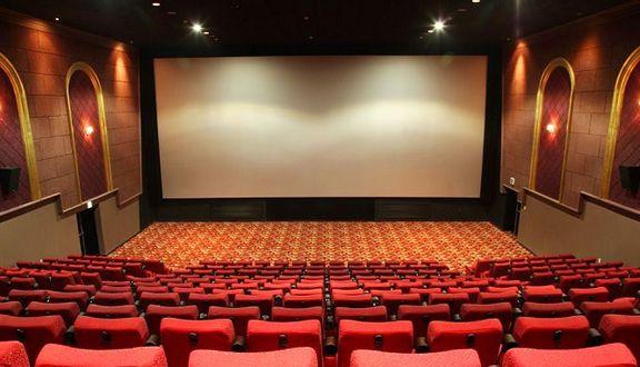 Rạp Chiếu Phim Beta Cineplex Thanh Hóa