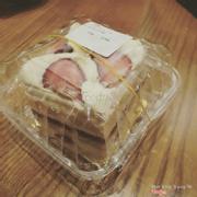 Banh strawberry short cake