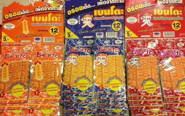 Chợ Thái - Tô Hiến Thành