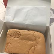 Bánh bị nứt