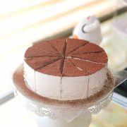 Tiramisu 300k (bánh 20cm)
