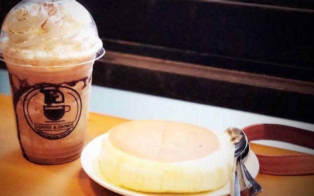 Ta Coffee - Mậu Thân