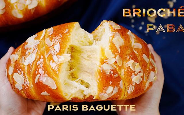 Paris Baguette - Hoàng Đạo Thúy
