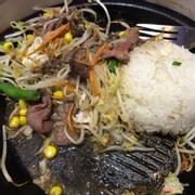 Cơm nướng thịt bò