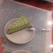 Matcha Cheese Cake 28k