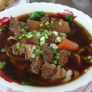 Mì thịt bò