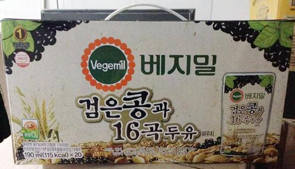 Sữa Tươi Nhập Khẩu - Shop Online