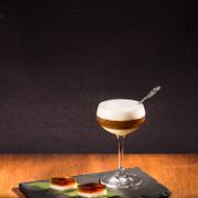 Saigon Coffee Martini