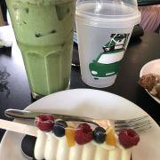Green tea latte đá viên