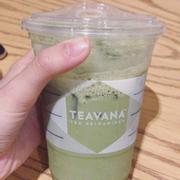 Ice green tea latte với soymilk