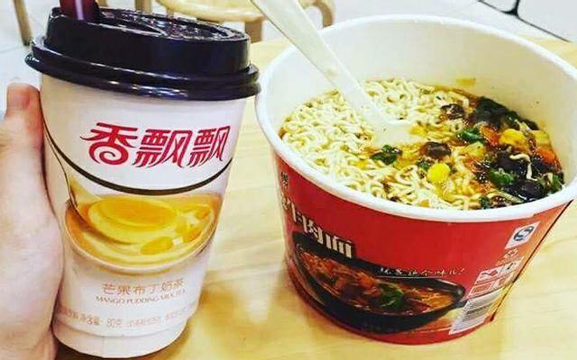 Taiwan Food - Đồ Ăn Vặt Đài Loan Online - Định Công