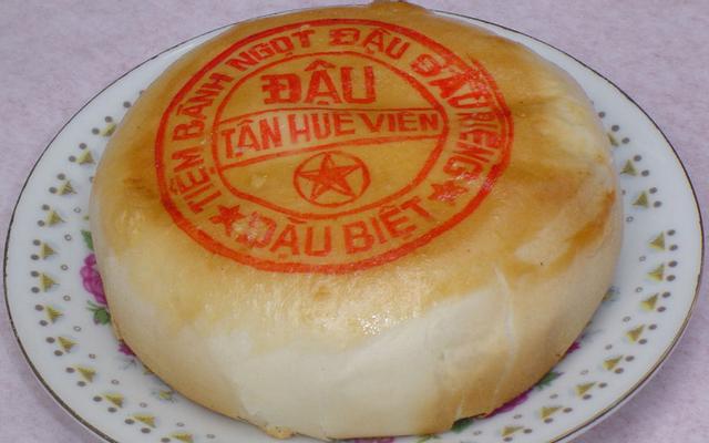 Bánh Pía Sóc Trăng - Lê Quý Đôn