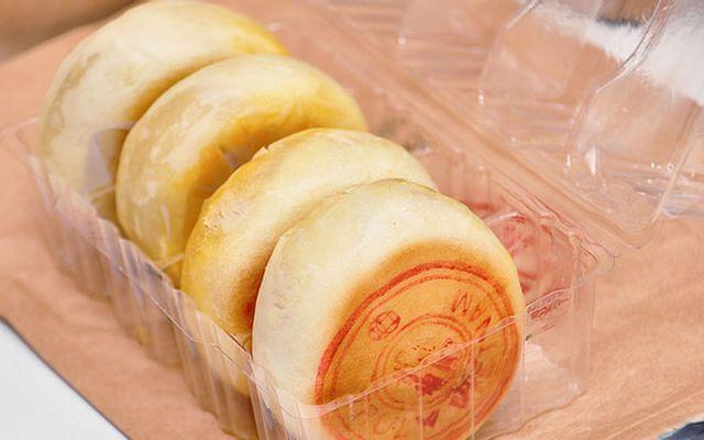 Bánh Pía Sóc Trăng -  Ngô Quyền