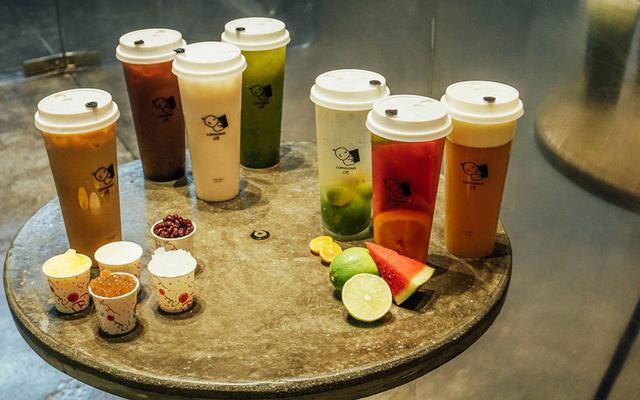 Lophuong Tea - Đường 30 Tháng 4