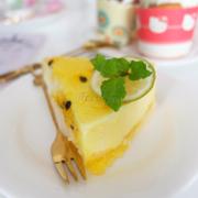 Bánh Tiramisu chanh rất ngon