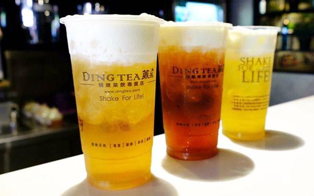 Ding Tea - Phan Trung