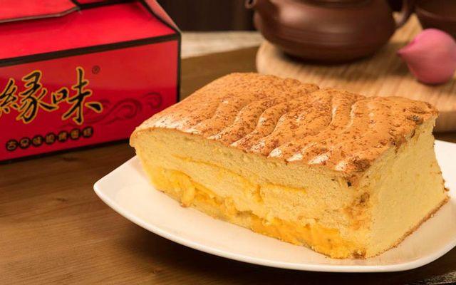 Grand Castella - Bánh Bông Lan Đài Loan - Bánh Sinh Nhật - Hồng Hà