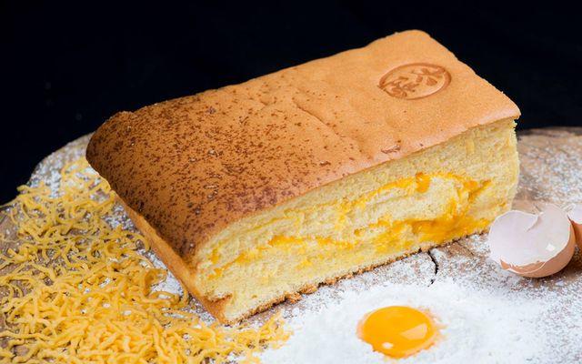 Tai Yang Cakes & Delights - Bánh Bông Lan Đài Loan - Phan Xích Long