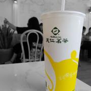 Ten Ren tea - Trà sữa trà xanh (L) - 52.000