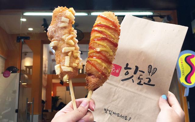 Brohotdog - Hotdog & Drink - Đặng Văn Ngữ