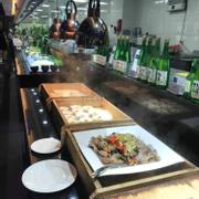 Quần đồ ăn Nhật